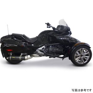 【USA在庫あり】 594838 ツーブラザーズレーシング スリップオンマフラー S1R 16年-17年 カンナム スパイダーF3 カーボン JP店|hirochi