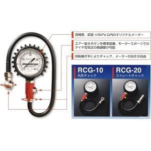 62109136 ブリヂストン BRIDGESTONE レーシングエアゲージ RCG-20 4輪車用|hirochi|05