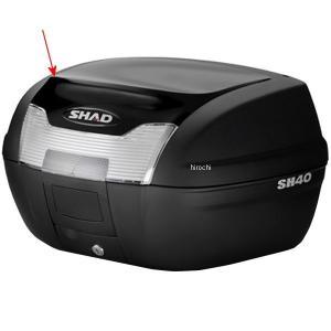 【メーカー在庫あり】 D1B40E21 シャッド SHAD SH40専用 カラーパネル ブラックメタル JP店 hirochi
