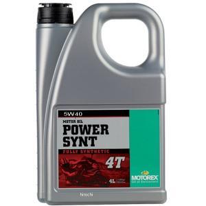 【USA在庫あり】 980033 モトレックス MOTOREX 100%化学合成 4st エンジンオイル Power 5W40 4リットル JP店|hirochi