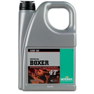 【USA在庫あり】 980165 モトレックス MOTOREX 化学合成 4st エンジンオイル BMW Boxer 15W50 4リットル JP店|hirochi