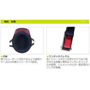 CR-680-CYRD CR-680 リード工業 ヘルメット クロス キャンディレッド フリーサイズ (57cm-60cm) JP店|hirochi|02