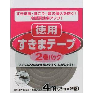 【メーカー在庫あり】 E022 (株)ニトムズ...の関連商品8