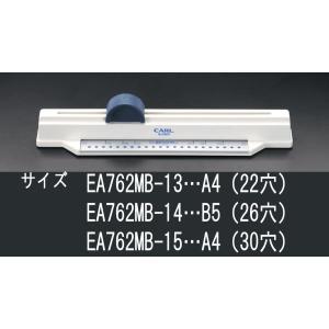 【メーカー在庫あり】 EA762MB-14 エスコ ESCO 5枚用/B5/26穴 グリッサー