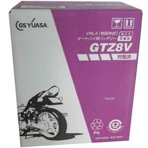 【メーカー在庫あり】 GTZ8V GSユアサ MFバッテリー 制御弁型 12V(液入り充電済) JP店|hirochi