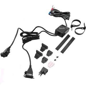 NS-005 ニューイング USBステーションダブル2 防水電源アダプター 5V4.2A USB端子 二輪車専用 1個入り 12V車専用 JP店|hirochi