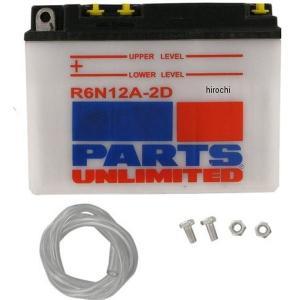 【USA在庫あり】 R6N12A-2D パーツアンリミテッド Parts Unlimited 液別 バッテリー 開放型 6V Y6N12A-2D JP店 hirochi