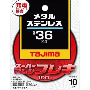 【メーカー在庫あり】 SPMF-100-30-36 SPMF1003036  (株)TJMデザイン ...