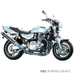 WY01-UTOD-XR アールズギア (rs gear) フルエキゾースト ワイバン用 リペアサイ...