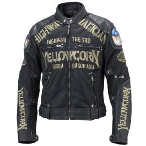 【即納】 YB-9109 イエローコーン YeLLOW CORN 2019年春夏モデル メッシュジャケット 黒/ゴールド 3Lサイズ JP店|hirochi