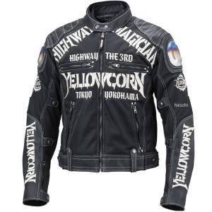 【即納】 YB-9109 イエローコーン YeLLOW CORN 2019年春夏モデル メッシュジャケット 黒/アイボリー Lサイズ JP店|hirochi