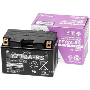 YT12A-BS-GY-C YT12A-BS GSユアサ MFバッテリー 制御弁型 12V (液入充電済) JP店|hirochi