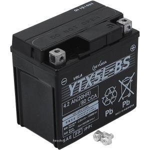 YTX5L-BS-GY1-C YTX5L-BS GSユアサ MFバッテリー 制御弁型 12V (液入充電済) JP店|hirochi