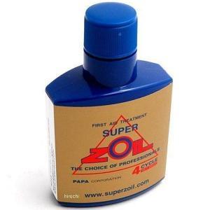 【メーカー在庫あり】 ZO4100 ゾイル ZOIL スーパーZ オイル (4サイクル) 100ml JP店|hirochi