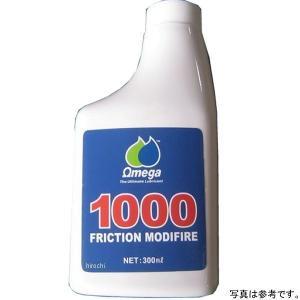 ZOM-1000/300 キジマ オメガ オイル摩擦軽減剤 300ml hirochi