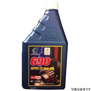 ZOM-690-85W140/1 キジマ オメガ ギア 690 85W140 1リットル JP店|hirochi
