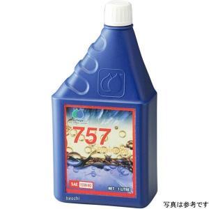 ZOM-757-15W40/1 キジマ オメガ 757 SAE 15W40 1リットル JP店|hirochi