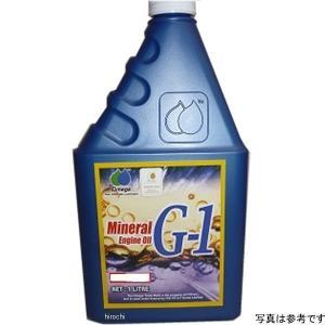 ZOM-G1-20/1 キジマ オメガ G-1 SUPERLIGHT SAE 20 1リットル JP店|hirochi