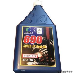 ZOM-PO-5W20/1L キジマ オメガ プライマリー SAE 5W20 1リットル JP店|hirochi