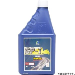 ZOM-SP1-10W50/1 キジマ オメガ SP-1 SAE 10W50 1リットル JP店|hirochi