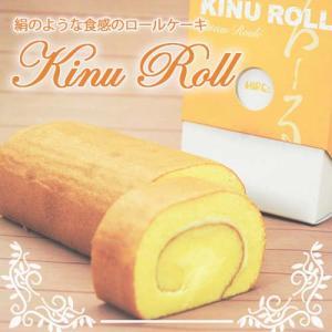 ポイント10倍 しっとり ロールケーキ 【 絹ロール 】 北海道産 生クリーム を たっぷり 使用|hirocoffee-shop