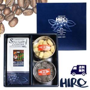 送料無料 自家焙煎 コーヒー ギフト クッキー 選べる 2種類 と スペシャルティ コーヒー 200g セット|hirocoffee-shop