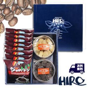 送料無料 自家焙煎 ドリップコーヒー ギフト クッキー 選べる 2種類 と ドリップ コーヒー 10個 セット|hirocoffee-shop