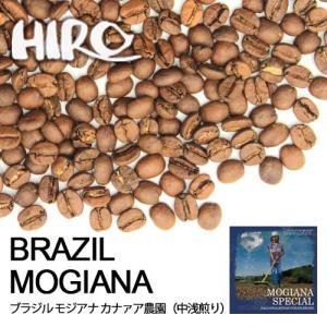 ■産地情報 ブラジルの古くからの名生産地、モジアナ。2011年CPC優勝の名門フェレーロ家のカナァア...