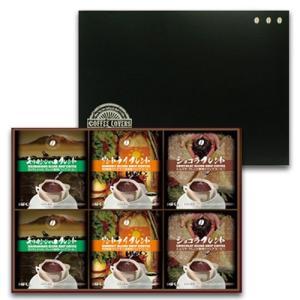 送料無料 お中元 自家焙煎 ドリップコーヒー ギフト コーヒー セット スペシャルティ ブレンド 36個入|hirocoffee-shop