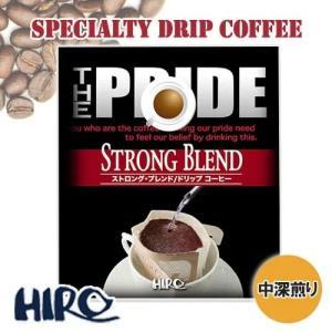 ドリップコーヒー 単品 自家焙煎 コーヒー ストロング ブレンド 1袋 ドリップ スペシャルティ コーヒー|hirocoffee-shop
