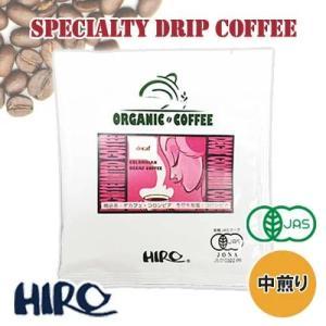 カフェインレス コーヒー デカフェ ドリップコーヒー 自家焙煎 ドリップ 単品 カフェインレス コロンビア デカフェ 1袋 【 ドリップコーヒー 】|hirocoffee-shop