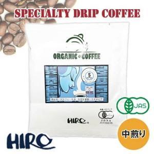 カフェインレス オーガニック コーヒー デカフェ ドリップコーヒー 自家焙煎 ドリップ 単品 カフェインレス エチオピア デカフェ モカ 1袋|hirocoffee-shop