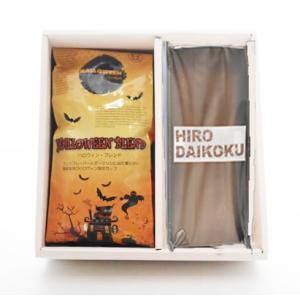 送料無料 ハロウィン コーヒー ハロウィン 限定 ブレンド ( 選べる 豆 or ドリップ ) と 濃厚チョコレートケーキ ヒロ大黒 セット|hirocoffee-shop