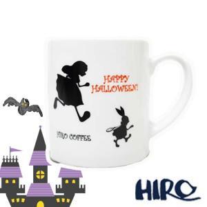 ポイント10倍 ハロウィン コーヒー 【 数量限定 ギフト セット 】 ハロウィン 限定 オリジナル マグカップ 【 選べる 包装  】 hirocoffee-shop