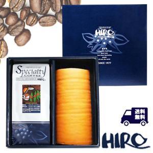 ポイント10倍 送料無料 自家焙煎 コーヒー ギフト しっとり ロールケーキ 【 絹ロール 】 と 選べる スペシャルティ コーヒー 300g セット|hirocoffee-shop