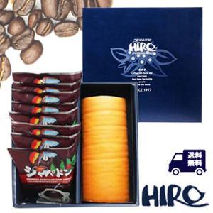 送料無料 自家焙煎 ドリップコーヒー ギフト しっとり ロールケーキ 【 絹ロール 】 と 選べる ドリップ コーヒー 10個 セット|hirocoffee-shop