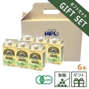 お中元 夏ギフト アイスコーヒーギフト オーガニック ブレンド アイスコーヒー 6本セット ギフト hirocoffee-shop