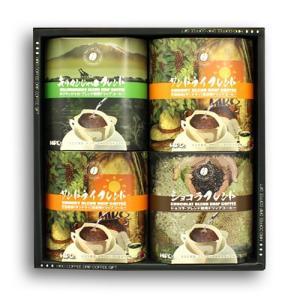 お歳暮 ドリップコーヒー ギフト 【 自家焙煎 ドリップ コーヒー 】 スペシャルティ ブレンド コーヒー24個入|hirocoffee-shop