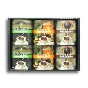 お歳暮 送料無料 ドリップコーヒー ギフト 【 自家焙煎 ドリップ コーヒー 】 スペシャルティ ブレンド コーヒー36個入|hirocoffee-shop