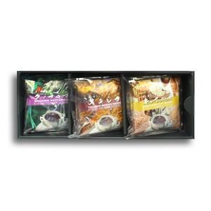 ドリップコーヒー ギフト 【 自家焙煎 ドリップ コーヒー 】 オーガニック コーヒー15個入|hirocoffee-shop
