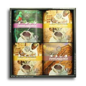 お歳暮 ドリップコーヒー ギフト 【 自家焙煎 ドリップ コーヒー 】 オーガニック コーヒー24個入|hirocoffee-shop