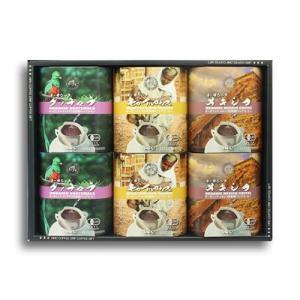 お歳暮 送料無料 ドリップコーヒー ギフト 【 自家焙煎 ドリップ コーヒー 】 オーガニック コーヒー36個入|hirocoffee-shop
