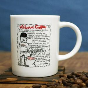 ヒロオリジナル コーヒー 軽量 マグカップ  レッド×ホワイト【We Love coffees】陶器 軽い持ち心地|hirocoffee-shop