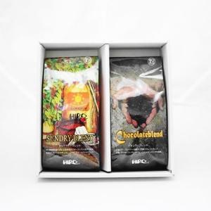 お中元 コーヒー ギフト 自家焙煎 コーヒー豆 ブレンド 2種類 スペシャルティ コーヒー|hirocoffee-shop