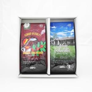 お中元 コーヒー ギフト 自家焙煎 コーヒー豆 シングルオリジン 2種類 スペシャルティ コーヒー 契約農園豆|hirocoffee-shop