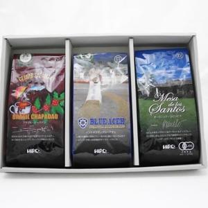 お中元 コーヒー ギフト 自家焙煎 コーヒー豆 シングルオリジン 3種類 スペシャルティ コーヒー 契約農園豆|hirocoffee-shop