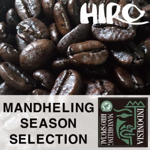 ■産地情報 スマトラ島のトバ瑚周辺の高地、上質なコーヒー豆が産出されるリントン・ニフタ地区で、その年...