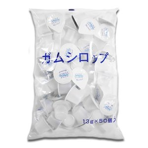 HIROCOFFEE◆ポーション ガムシロップ コーヒー 紅茶用シロップ50個入り|hirocoffee-shop