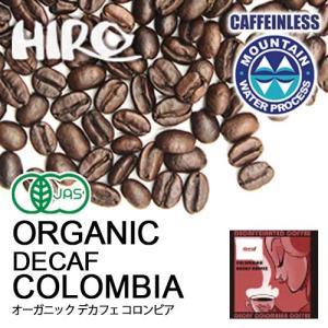 ■風味特性 化学薬品を使用しない方法によりカフェインを99%除去。美味しさそのままにカフェインを気に...