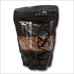 HIROCOFFEE◆ROSATI ロザッティ コーヒーシュガー 400g|hirocoffee-shop